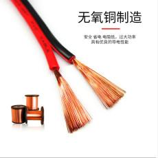 kvv22矿用控制电缆 zr-kvv22矿用阻燃控制电缆