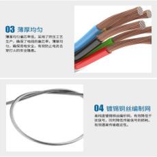 KVV,KVVP,KVVP2聚氯乙烯护套控制电缆-KVV-SA,KVVP-SA