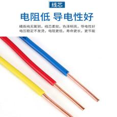 SYV-75-5+RVVP综合电缆