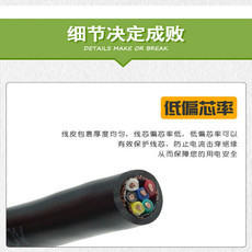 电源线RVV22×1.0