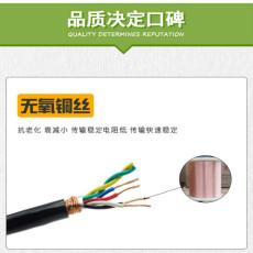 MHYAV矿用通阻燃信电缆