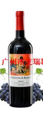 复活岛梅洛干红葡萄酒
