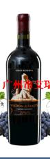 复活岛赤霞珠窖藏干红葡萄酒