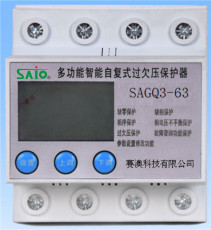 SAGQ3-63智能型自復式過欠壓保護器