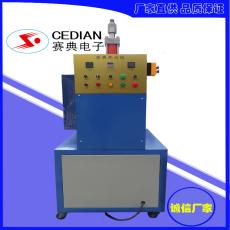 廠家直供 海綿護墊熱壓成型機 凹凸型壓花機