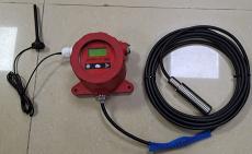 4G傳輸 智慧消防液位監測 水池水箱