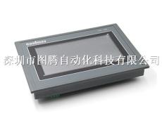 EX3G-50KH-24MT顧美5寸觸摸屏PLC一體機