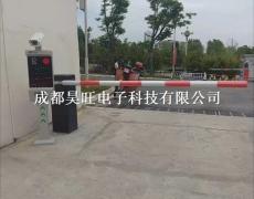 成都廠區停車場無人值守收費系統廣告道閘一體機