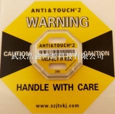 25G防碰撞標簽ANTI&TOUCH沖擊指示器震蕩標簽可快遞
