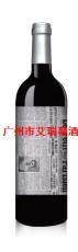 古曼蒂克红葡萄酒