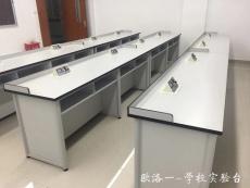 学生实验桌