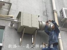 通風排煙設備