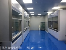 深圳全鋼通風櫥