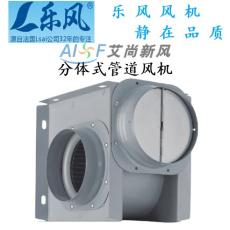 樂風分體式管道風機 DPT23B-25 長沙樂風新