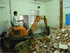 长沙办公室拆除,室内拆除,小挖机拆除,打墙打地板