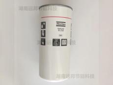 阿特拉斯油气分离器 1621737800