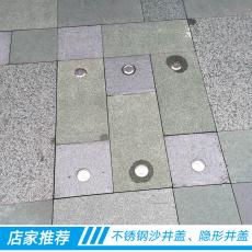 深圳304不锈钢井盖