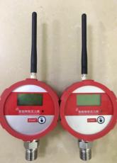 TK82 消防管網壓力表 NB無線傳輸壓力表4G無線傳輸壓力
