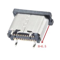 TYPE-C24P母座立式貼板H6.5