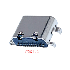 TYPE-C16P母座沉板1.2
