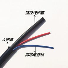 MHYV 2×2×7/0.43矿用通信电缆