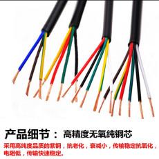 矿用屏蔽通信电缆MHYVP1*2*7/0.43
