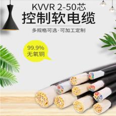 KFF氟塑料绝缘护套耐高温控制电缆