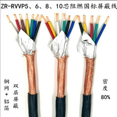 DJYVP-22钢带铠装屏蔽电缆