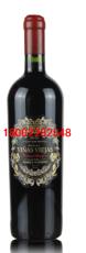 玛威达家族珍藏老藤葡萄酒