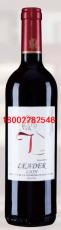 领头狮干红葡萄酒