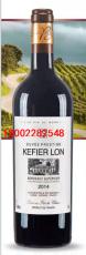 歌飞龙超级波尔多葡萄酒