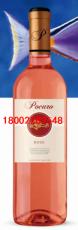 智利宝库桃红葡萄酒
