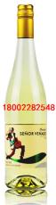 西班牙鹿先生白葡萄酒