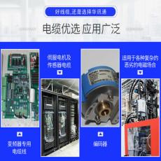 MHY32 MHYVP (2-10對)礦用阻燃通信電纜