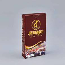 銅版紙煙盒式紙巾
