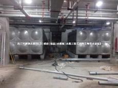 ??诓讳P鋼水箱安裝工程有限公司