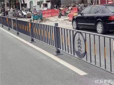 創意道路護欄
