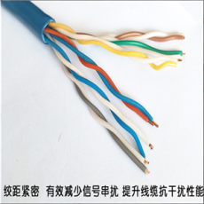 MHYAV(30×2×0.7)矿用通信电缆-全国送货