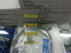 FU-40G基恩士光纖傳感器