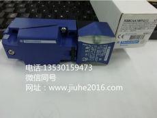 XSC84A1MPG13施耐德傳感器