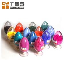 感溫變粉藍變紅45度有色變有色變色熱水袋變色玩具注塑溫變粉