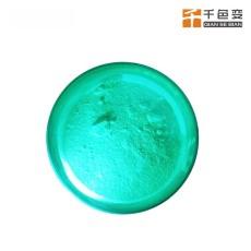 有機紫外熒光綠色粉 防偽票據標簽用 隱形365NM紫外燈下顯色