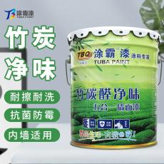 竹炭醛凈味墻面漆TB-7000 竹炭醛凈味乳膠漆