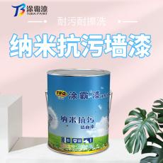納米抗污墻面漆TB-8000 納米抗污不粘油漬乳膠漆