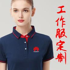 工作服定制翻領廣告衫短袖polo衫定做印logo夏季廠服工衣t恤印字