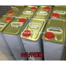 硅膠熱硫化粘接劑、硅膠包金屬熱硫化膠水、液態硅膠包五金熱硫化粘接劑