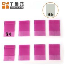 注塑光變粉  PP/PVC玩具變色粉 紫色光變粉