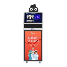 YK3183RCJ智能AI測溫機器人