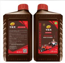 宇航龍國IV電噴重負荷三輪車潤滑油SJ 1.5L