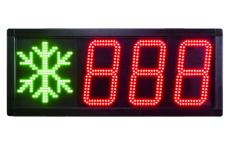 888電子路牌